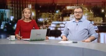 Випуск новин за 18:00: Зустріч Порошенка і Меркель. Обшук офісу Савченко