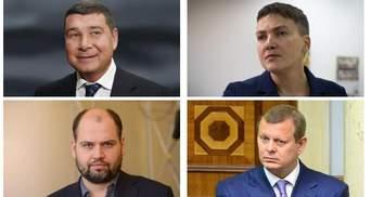 Четыре народных депутата не подали электронные декларации: имена