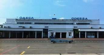 Майно одеського аеропорту передали Нацагентству з розшуку й управління активами
