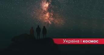 Всесвітній тиждень космосу: 7 цікавих фактів про Україну і космонавтику
