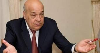 Москаль здивував умовою, за якої Росія б не напала на Крим