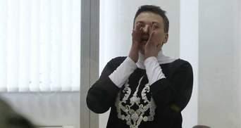 Савченко у СІЗО просить дозволити їй бачитись з помічниками – документ