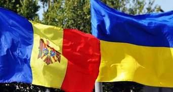 Молдова попросит у Киева о создании коридора для вывода российских войск из Приднестровья