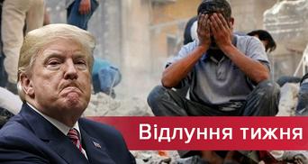 Гнів Трампа: чи помстяться США за Сирію?