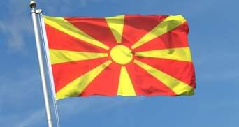 Російський посол пригрозив Македонії
