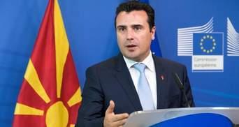 У Македонії відповіли на погрози російського посла