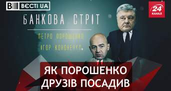 """Вєсті.UA. Невиконані обіцянки Порошенка. """"Кінець"""" війни"""
