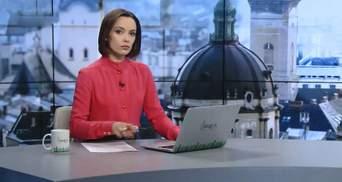 Випуск новин за 17:00: Верховна Рада оновлює ЦВК. Ультиматум Асаду