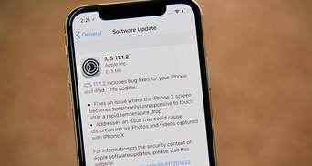 У власників iPhone 8 виникли проблеми після оновлення операційної системи