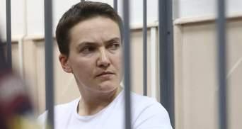 Савченко відновила голодування