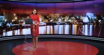 """Випуск новин за 20:00: Випробування вертольоту """"Надія"""". Сутички у Єревані"""