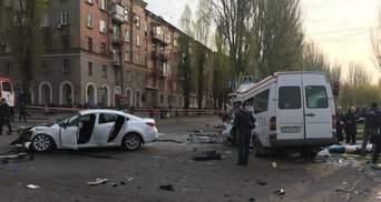 Ужасное ДТП в Кривом Роге: появилось видео с места аварии