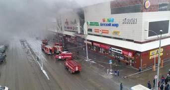Смертельна пожежа в Кемерові: у Росії назвали офіційну причину