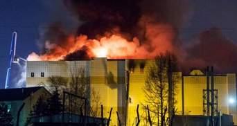 Смертельный пожар в Кемерове: в России назвали официальную причину