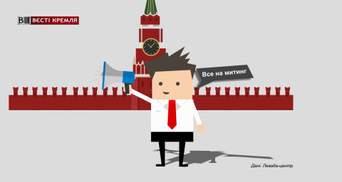 Скільки росіян готові вийти на протести: неочікувані дані