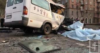 Авария в Кривом Роге: появился уточненный список погибших