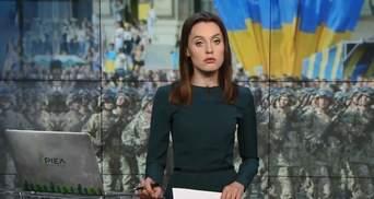 Выпуск новостей за 12:00: Дело ДТП в Кривом Роге. Украинская армия в мировом рейтинге
