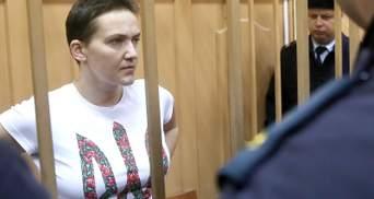 Савченко пояснила, чому досі не подала е-декларацію