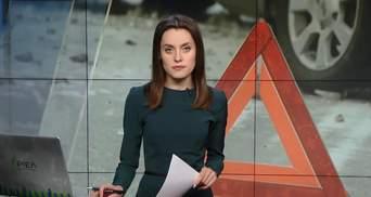 Выпуск новостей за 16:00: Жертвы ДТП в Кривом Роге. Расследование о махинациях в оборонной сфере