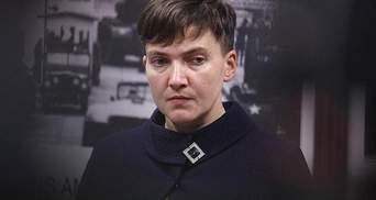 Справа Савченко: суд не дозволив силою взяти зразки слини у нардепа