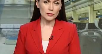 Итоговый выпуск новостей за 21:00: Новые жертвы в ДТП в Кривом Роге. Скандал вокруг БМП