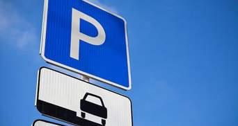 Паркування у Львові: як нові правила змінять місто