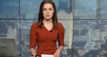 Випуск новин за 12:00: Плівки Онищенка. Протести у Вірменії