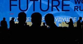 На економічний форум в окупований Крим приїхали європейські політики