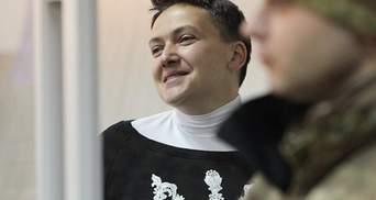 Савченко побувала на перевірці у центрі судово-психіатричної експертизи