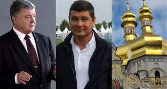 """Главные новости 19 апреля: Онищенко """"засветил"""" Порошенко, будет ли единая поместная церковь"""