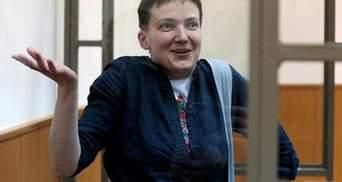 Адвокаты Савченко озвучили, какую именно экспертизу прошла нардеп