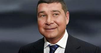 """Журналіст розповів, як Онищенко продавав """"вхідні квитки"""" до газового бізнесу"""