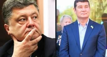 На скандальних плівках Онищенка начебто фігурує Петро Порошенко: аудіозапис розмови