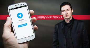 Дуров, введи війська! Як Telegram відстояв свої позиції в Росії