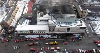 Пожар в Кемерово: Следственный комитет России назвал новую цифру погибших
