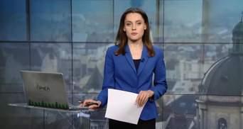 Выпуск новостей за 12:00: Отчет Гройсмана в Раде. Протесты в Ереване