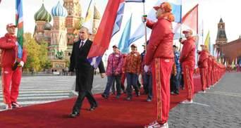 Де буде інавгурація Путіна: у Кремлі обговорюють нетрадиційний сценарій