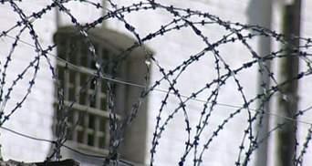 Четверо кримчан померли неприродною смертю в СІЗО Сімферополя: в Україні забили на сполох