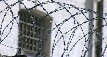 Четверо крымчан умерли неестественной смертью в СИЗО Симферополя: в Украине забили тревогу