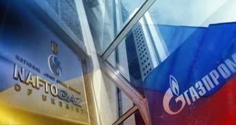 """Эксперты оценили, от выплаты какой суммы долга Украине """"Газпром"""" точно не отвертится"""