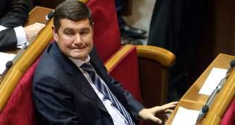 """У """"Миротворці"""" заявили, що теж мають компромат на Онищенка: деталі"""