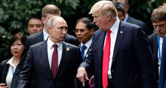 Демократическая партия США подала в суд на Трампа и правительство России, – The Washington Post