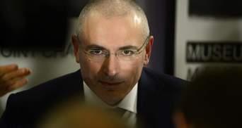 """Мафиозная банда века"": Ходорковский назвал истинного врага Запада"