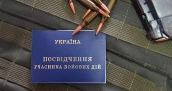 В Україні самогубства скоїли більше тисячі ветеранів АТО, – нардеп
