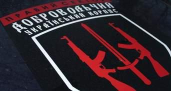 Будем усиливать давление на Верховную Раду, чтобы она признала добровольцев, – Левченко