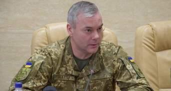 """""""Кожен відповість за скоєне"""": Наєв пояснив, що чекає зрадників після звільнення Донбасу"""