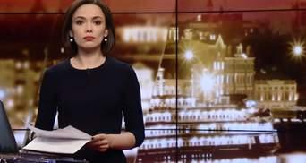 Випуск новин за 20:00: Справа Бочковського. Навчання рятувальників ДСНС