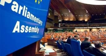 """ПАРЄ прийняла резолюцію про протидію """"гібридній війні"""": відома суть"""
