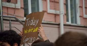 У Києві під поліцією мітингують проти погрому ромського табору на Лисій горі