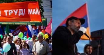 Головні новини 1 травня: першотравневі демонстрації та Вірменія далі без прем'єра